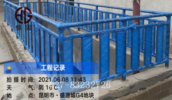盛唐城G4地块制作安装工程